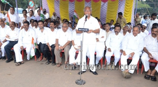 Mangaluru: Congress protests against land bill, terms it 'anti-farmer'