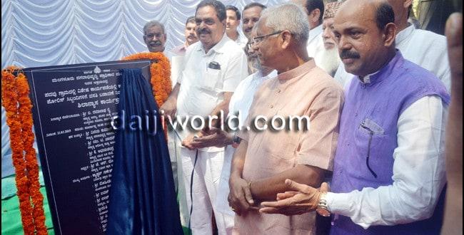Mangaluru: Foundation laid for musical fountain at Kadri Deer Park