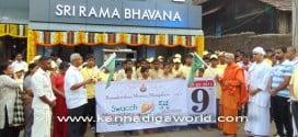 Cleanliness drive inaugurated by Swami Jitakamanandaji