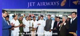 Mangaluru-Abu Dhabi Jet Airways international direct flight begun.
