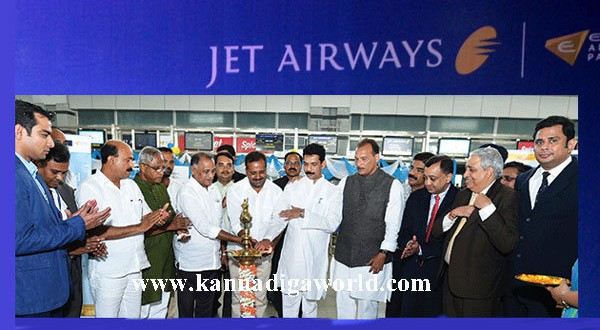Mangaluru-Abu Dhabi Jet Airways international direct flight begun.