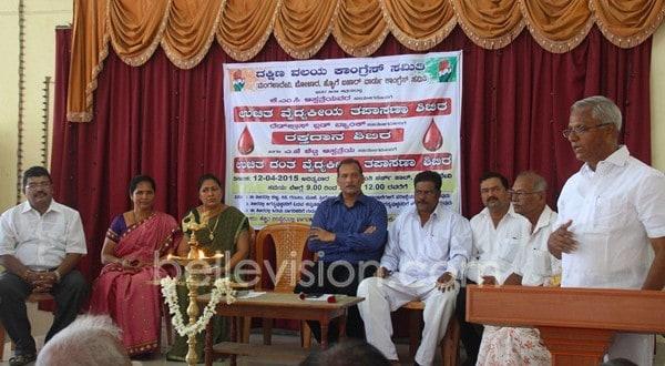 Mangaluru south block Congress organizes Health Checkup & Blood camp