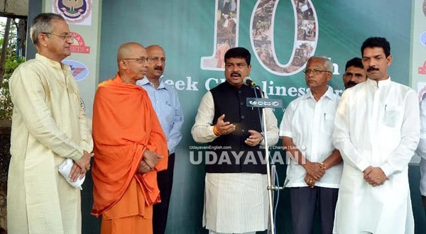 Minister Dharmendra Pradhan inaugurates Swacch Mangaluru drive at Kadri