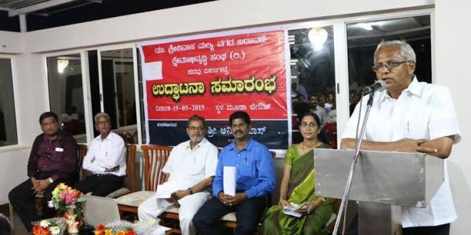 Mangaluru: MLA J R Lobo offers assurances of Library at U Srinivas Mallya Layout, Shaktinagar