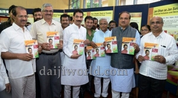 Mangaluru: Beyond politics: Lobo sets example, releases book on MP Nalin's achievements