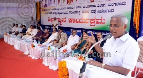 Mangaluru: PWD minister lays foundation for Court Road upgradation