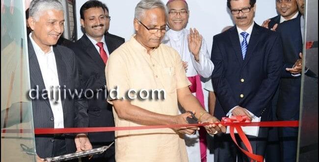 Mangaluru: New office of Rachana inaugurated, emphasis laid on entrepreneurship