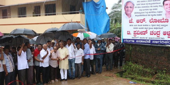 Mangaluru: MLA J R Lobo inaugurates new concreted road at Capitanio