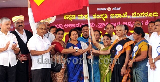Mangaluru Grand display of culture as 'Sangama Sambhrama' begins amid much fanfare