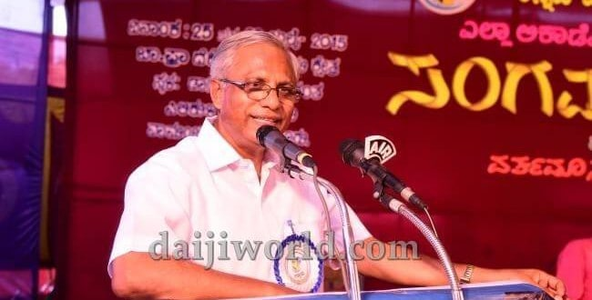 Mangaluru: 'Sangama Sambhrama' ends on high note with discussion on culture