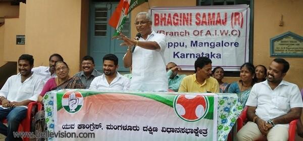 Mangaluru: Former PM Rajeev Gandhi architect of modern India - MLA J R Lobo
