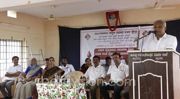 Mangaluru: Town Block Congress organizes Health Checkup camp at Shaktinagar