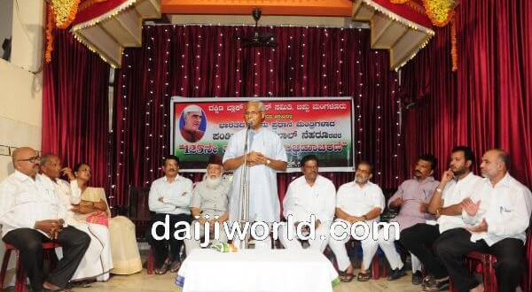 Birth anniversary of Nehru celebrated