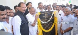 Inauguration ceremony of renovated Town Hall held today.