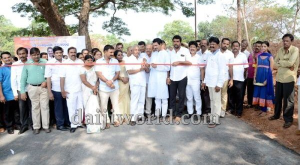 MLA, MP inaugurated new road near Suryanarayana Temple