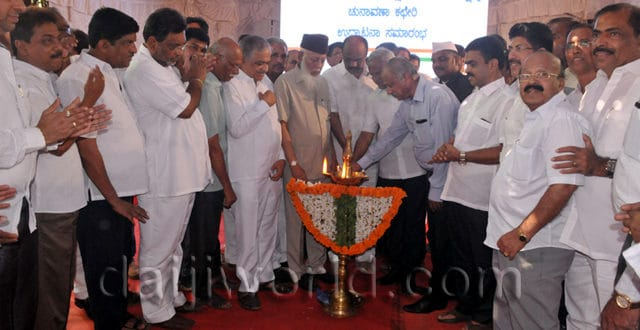 Mangaluru: MLA J R Lobo's new election office inaugurated at Mallikatte